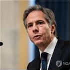 미국,바이든,인준,중국,국무장관,정책