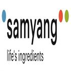 삼양바이오팜,삼양홀딩스,글로벌