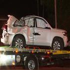 호주,사고,임산부,차량