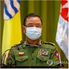 군부,총선,쿠데타,대변인