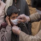 아프간,탈레반,백신,접종,지원