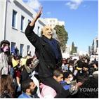 시위,젊은이,의회,튀니지,경찰,시위대,갈등