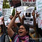 판결,인도,성폭력,혐의,남성