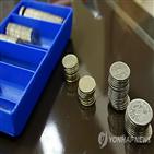 동전,교환,한은,온라인,대량