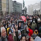 시위,러시아,푸틴,대통령,나발,국민,불만,지난해