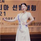 미소,김민희,코리아,스마일퀸