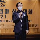 스마일퀸,코리아,선발대회,대표