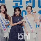 대표,선발대회,코리아,스마일퀸