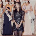 코리아,스마일퀸,선발대회,행사