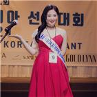 미소,스마일퀸,선발대회,코리아