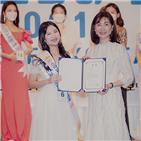 미소,김민희,선발대회,코리아