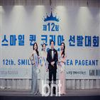 대표,김두천,선발대회,코리아