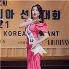 이보배,스마일퀸,선발대회,코리아