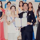 선발대회,코리아,스마일퀸,김두천