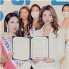 이보배,선발대회,코리아,스마일퀸