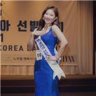 윤영경,미소,선발대회,코리아