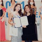 선발대회,스마일퀸,코리아,대표