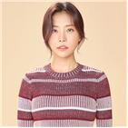 빈센조,서예,드라마,작품,배우