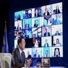 한국,대통령,글로벌,문재인,국가,에어,리퀴드,세션