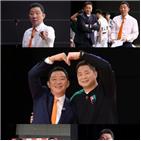 감독,허재,농구,코치,현주엽