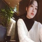 배정화,배우,결혼,김정현