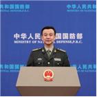 중국,관계,양군,대만,미국