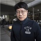 감동란,윤서인,사람,페이스북