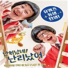 자기,떡볶이,최소라,김관훈,퀴즈