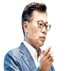 스토리,파이낸셜,경영,SK