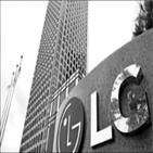 LG에너지솔루션,상장,주관사,선정,배터리,심사