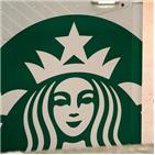 스타벅스,브루어,재확산,기간,미국