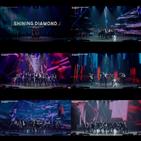 콘서트,세븐틴,무대,영상