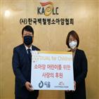 두올,한국백혈병소아암협회,수술비,어린이,지원