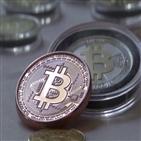 중앙은행,발행,디지털,화폐,비트코인