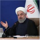 미국,대통령,이란,약속,복귀