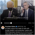 동맹,대통령,바이든,나토,사무총장