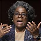 미국,유엔,중국,지명자,가치,역할