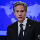 미국,러시아,관계,중국,이란,장관,우려