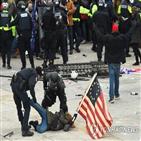 테러,트럼프,민주당,위협,메시지,극단주의자,폭력적,의한