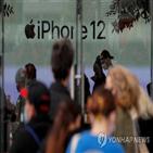 애플,점유율,화웨이,출하량,삼성전자