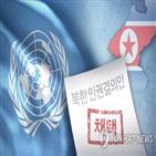북한,미국,인권,대북인권특사,바이든