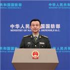 중국,미국,관계,대만,양군,대변인