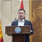 좌파로프,대통령,키르기스스탄,대통령제,대선,취임
