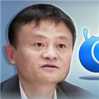 앤트그룹,금융지주사,당국,감독