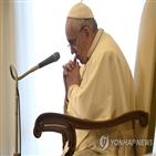 교황,홀로코스트,경각심,나치