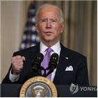 통화,일본,스가,정상,총리,백악관,논의