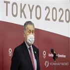 대회,회장,도쿄올림픽,올림픽,관중,일본
