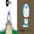 도라에몽,컬렉션,토토로,만화,브랜드,구찌,아이템,캐릭터,일본,대한