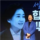 대통령,문재인,박영선,원조