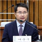 여운국,변호사,공수처,차장,김진욱,임명,처장,추천,출신